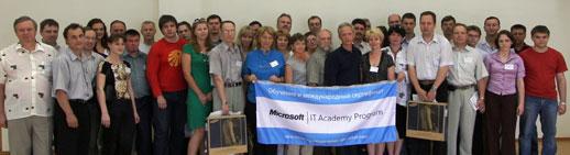Первая Клубная встреча Администраторов российских Академий Microsoft состоялась в Подмосковье
