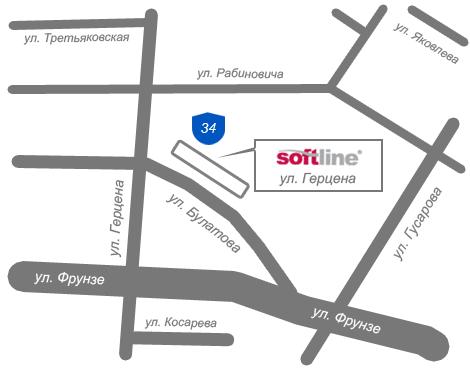 Компания Softline в Омске