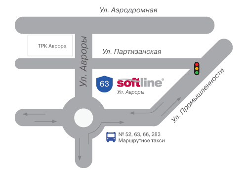 Компания Softline в Самаре